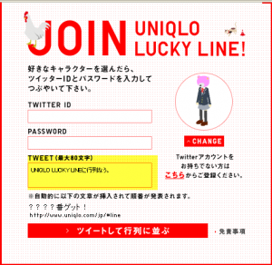 Uniqlo Lucky Line Viral Twitter Marketing